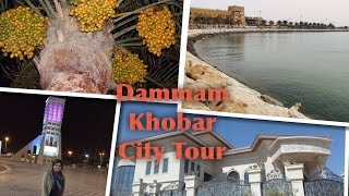 Al-Khobar Saudi Arabia  City pictures : CITY TOUR - SAUDI VLOG - AD DAMMAM - AL KHOBAR - CORNICHE - AIRPORTS (EP 35)