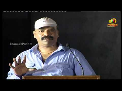 Designu Raja Movie Press Meet - Shakthi Vasu, Poorna, Vivek, Mani Sharma - Part 1