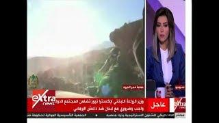 الآن  الجيش اللبناني يعلن إنطلاق عملية فجر الجرود ضد تنظيم داعش الإرهابي  19 أغسطس 2017شاركنا برأيك عبر موقعنا www.extranews.tvاشترك في قناتنا عبر اليوتيوب هناhttps://www.youtube.com/eXtranewsJoin and Follow us on :Website : http://www.eXtraNews.tvFacebook : http://www.facebook.com/eXtraNewTVInstagram : http://www.instagram.com/eXtraNews.TVTwitter : http://www.twitter.com/eXtraNewsTV#eXtraNews  #ريهام_إبراهيم  #الآن