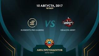 EPG vs DA - Неделя 7 День 1 Игра 3 / LCL