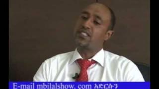 Bilal Show - Life Experience of An Ethiopian Business man in Dubai