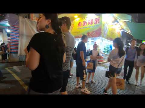 (Hong Kong Temple Street Night Market - Duration: 2 minutes, 14 seconds.)