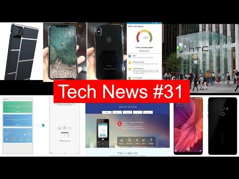 Tech News #31Jio Phone ProBooking Suspended, Samsung S9, Pixel Launcher 2.0, vivo Y69, Mi Mix2