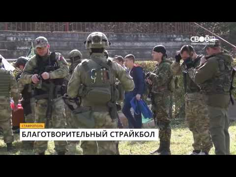 Страйкбол СТВ 24