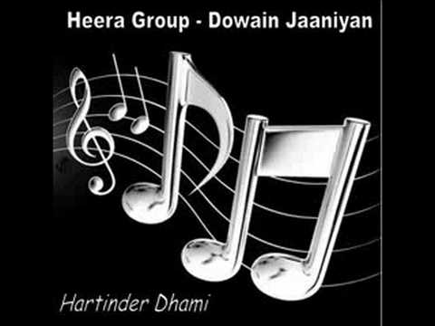 Heera Group Uk - Dowain Jaaniya