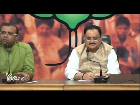 BDJS joined NDA, to contest Kerala polls together with BJP: Shri J. P. Nadda, 03.03.2016