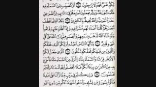 Mishary Rashid Alafasy - Al-baqarah Part 1 سورة البقره مشاري العفاسي
