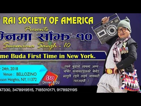 (Sumnima Sanjh 10'th with Takme Buda 1,st Time in New York - Duration: 93 seconds.)