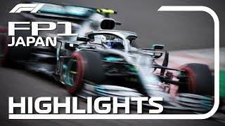 2019 Japanese Grand Prix: FP1 Highlights