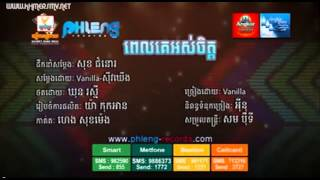 Video Vanilla new song 2015 | Pleng record new album 2015 | Pel ke ors chet MP3, 3GP, MP4, WEBM, AVI, FLV Desember 2017
