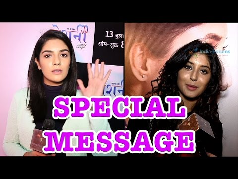 Pooja Gor gives out a special friendship message t
