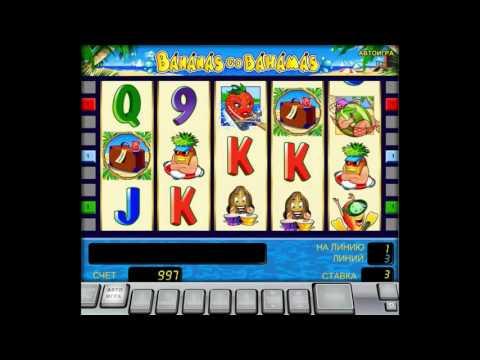 Игровые автоматы бананы едут в багамы бесплатно без регистрации