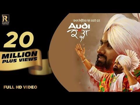Audi Vs Kadha Songs mp3 download and Lyrics