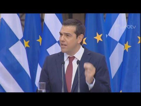 Αλ. Τσίπρας: Η ευθύνη και η Ελλάδα επιστρέφουν αποκλειστικά στους Έλληνες