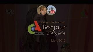 Nonton Passage dans l'émission Bonjour d'Algérie, mars 2016 Film Subtitle Indonesia Streaming Movie Download