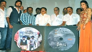 Sivappu Audio Launch 8 - BW