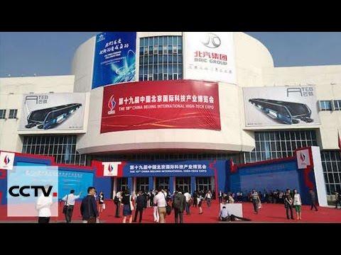 19-ю Международную выставку высоких технологий в Пекине посетили более 200 тыс человек