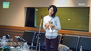 Park Ji Yoon-Faded Memory,박지윤 - 바래진 기억에 [테이의 꿈꾸는 라디오] 20160113