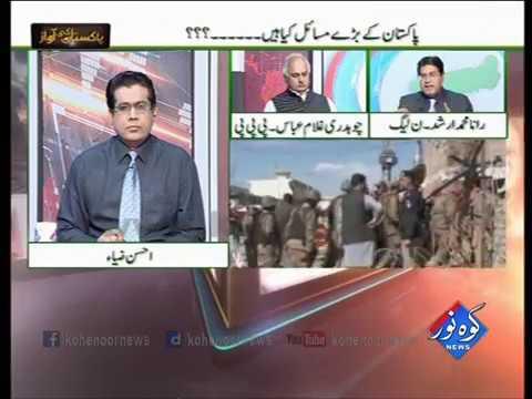 Pakistan Ki Awaaz 13 03 2017