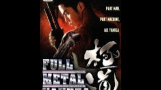 Download Video Full Metal Yakuza MP3 3GP MP4
