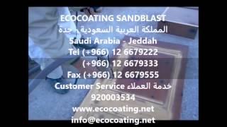 ecocoating sandblast system