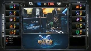 LPL EDG vs VG Game 1 Highlights (LPL Spring 2015)