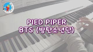 Video BTS (방탄소년단) - Pied Piper | Piano Cover   【from LOVE YOURSELF: 承 'Her'】 MP3, 3GP, MP4, WEBM, AVI, FLV April 2018