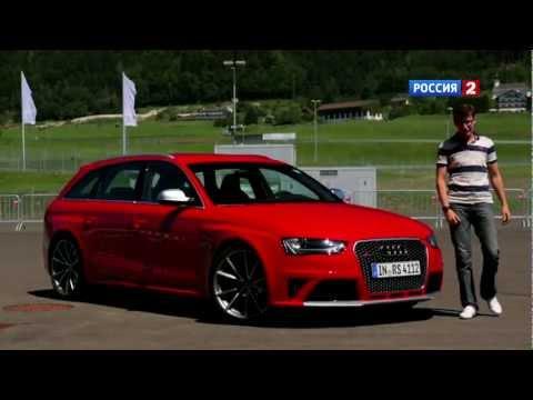 Audi RS4 Тест-драйв Audi RS 4 2012 // АвтоВести 61