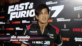 Nonton Fast & Furious 7 เสียงจากผู้ชม_3 Film Subtitle Indonesia Streaming Movie Download