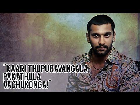 Kaari-Thupuravangala-pakathula-vachukonga-01-03-2016