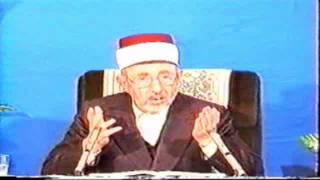8- دورة مختصرة في العقيدة   العلامة البوطي   الأمور الغيبية