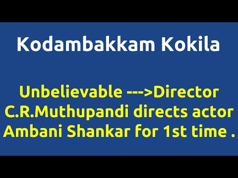 Kodambakkam Kokila |2016 movie |IMDB Rating |Review | Complete report | Story | Cast