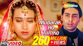 Video Mubarak Ho Tumko Ye Shaadi | Haan Maine Bhi Pyaar Kiya | Akshay Kumar, Karishma Kapoor | Gold songs download in MP3, 3GP, MP4, WEBM, AVI, FLV January 2017