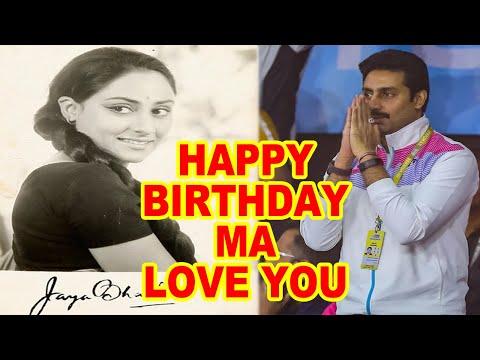 Abhishekh Bachchan wishes Ma Jaya on her birthday.