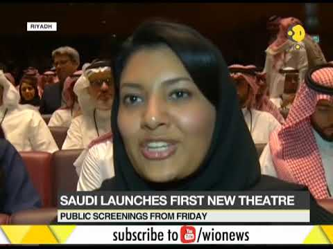 Saudi Arabia Launches First New Cinema After 40 Years
