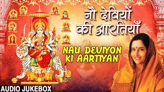 Video नवरात्री Special नौ देवियों की आरतियाँ Nau Deviyon Ki Aartiyan:ANURDHA PAUDWAL,Best Aarti Collection download in MP3, 3GP, MP4, WEBM, AVI, FLV January 2017