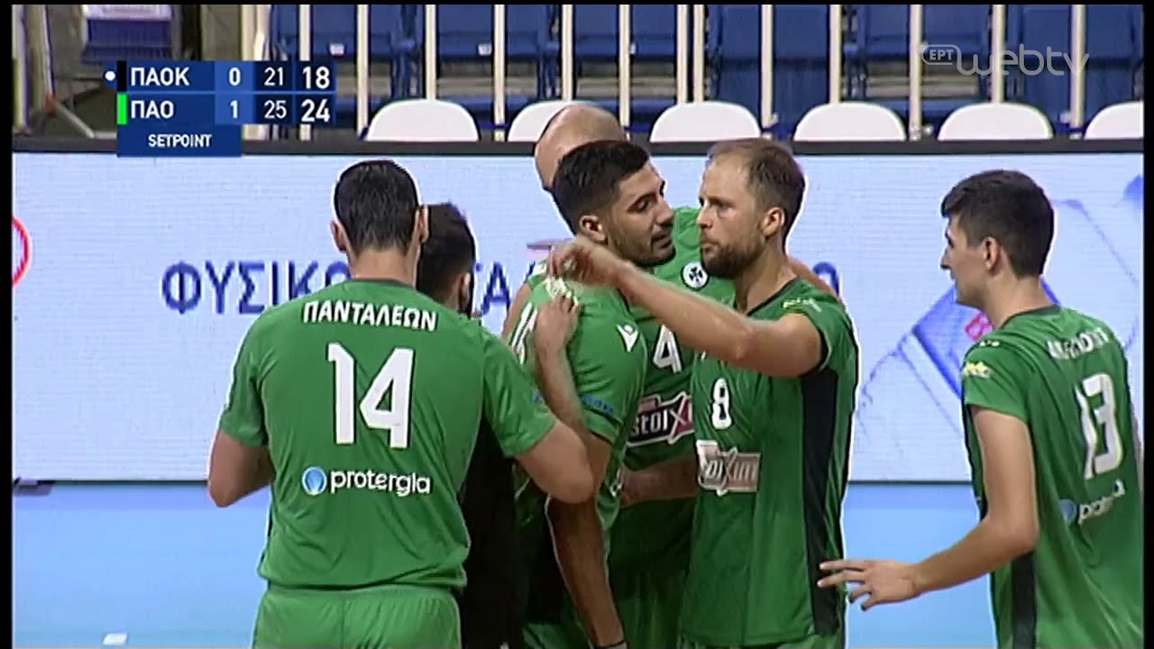 Volley League: ΠΑΟΚ – Παναθηναϊκός 0-3 | HIGHLIGHTS | 05/07/2020 | ΕΡΤ