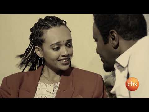 Yetekeberew (የተቀበረው) EBS Series Drama Season 1 - EP 1