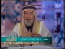 الشيخ احمد الكبيسي , الماثور من الاستغفار ورحمة الله