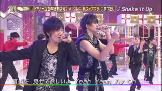 Video [14.10.12][YanYan JUMP] - Shake It Up - Jesse Lewis & Yugo Kouchi MP3, 3GP, MP4, WEBM, AVI, FLV Maret 2018