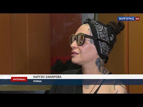 Наргиз Закирова о себе, музыке и поклонниках