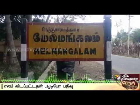 TN-local-body-polls-Ward-member-post-auctioned-in-Periyakulam-Theni