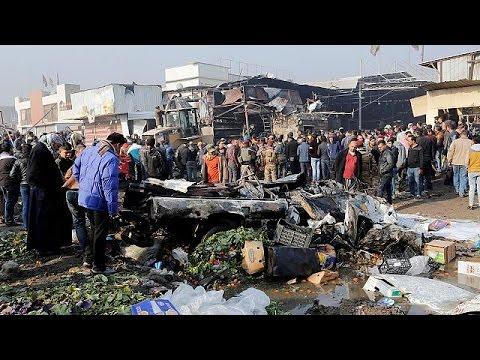 Ιράκ: Νέα πολύνεκρη βομβιστική επίθεση-Ανέλαβαν την ευθύνη οι τζιχαντιστές