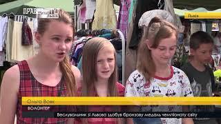 Випуск новин на ПравдаТУТ Львів за 28.08.2017