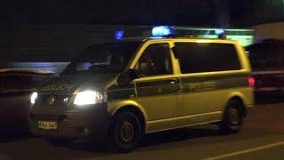 Mettmann Germany  city pictures gallery : Einsatz gegen Gaffer - Polizeisonderdienste KPB Mettmann auf Einsatzfahrt
