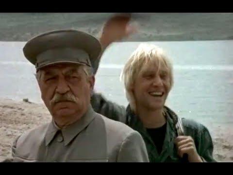 «И чёрт с нами!», Одесская киностудия, 1991