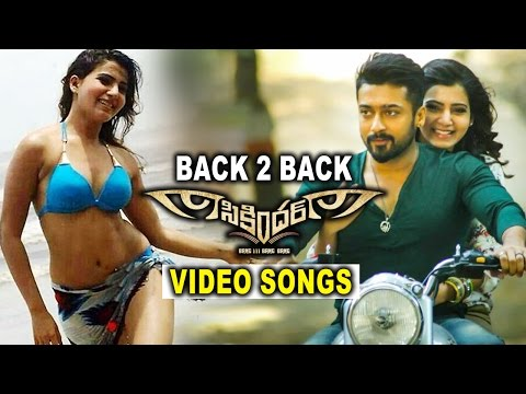 Video Sikindar Back 2 Back Video Songs || Surya, Samantha download in MP3, 3GP, MP4, WEBM, AVI, FLV January 2017