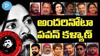 Video Tollywood Celebrities about Pawan Kalyan   Telugu Popular TV MP3, 3GP, MP4, WEBM, AVI, FLV Desember 2018