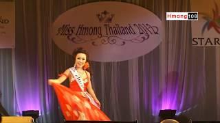 Miss Hmong Thailand perform Muay Thai