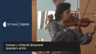 300 викладачів мистецьких шкіл із 13 областей розпочали конкурс